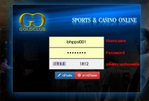 golclub-slot-1
