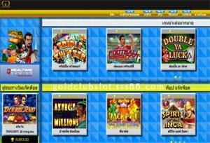 goldclub-slot-3