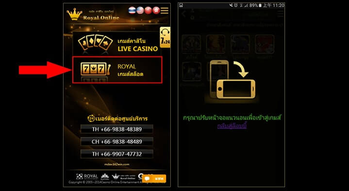 play-online-slot-gclub-mobile
