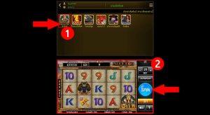 play-online-slot-gclub-mobile-4